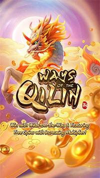 ways-of-the-qilin
