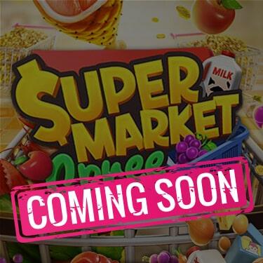 Supermarket soon